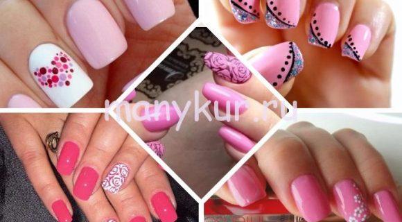 Модный розовый маникюр